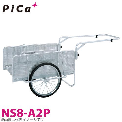 ピカ/Pica 折りたたみ式リヤカー ハンディキャンパー NS8-A2P 最大使用質量:180kg 20インチ・ノーパンクタイヤ 800×1200×400