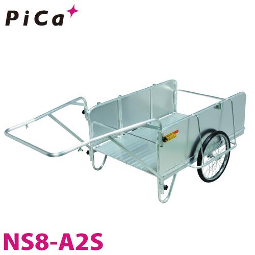 ピカ/Pica 折りたたみ式リヤカー ハンディキャンパー NS8-A2S 最大使用質量:180kg 20インチ・ノーパンクタイヤ 800×1200×400