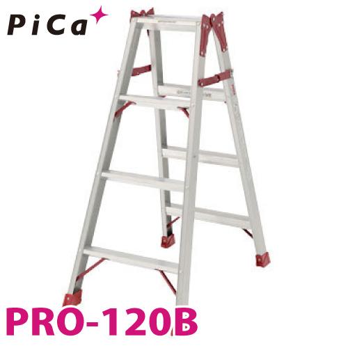 ピカ /Pica はしご兼用脚立 プロ PRO-120B 最大使用質量:130kg 天板高さ:1.1m