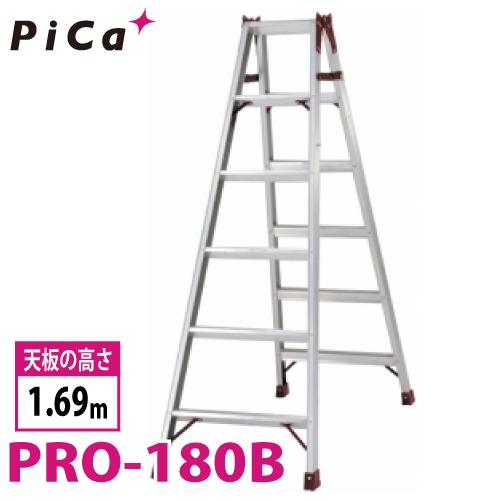 ピカ /Pica はしご兼用脚立 プロ PRO-180B 最大使用質量:130kg 天板高さ:1.69m