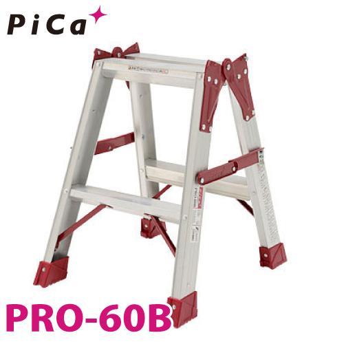 ピカ /Pica はしご兼用脚立 プロ PRO-60B 最大使用質量:130kg 天板高さ:0.52m
