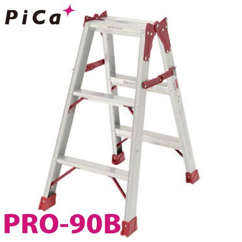 ピカ /Pica はしご兼用脚立 プロ PRO-90B 最大使用質量:130kg 天板高さ:0.81m