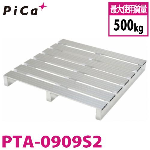 ピカ/Pica パレット PTA-0909S2 最大使用質量:500kg 単面二方差し900×900