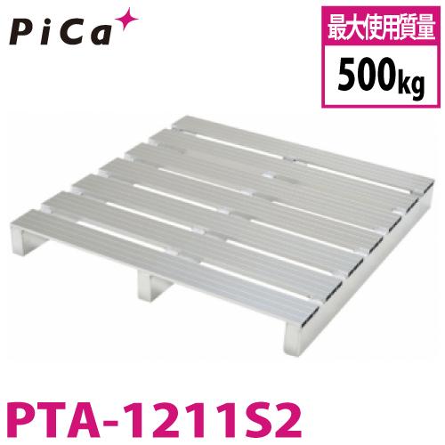 ピカ/Pica パレット PTA-1211S2 最大使用質量:500kg 単面二方差し1200×1100