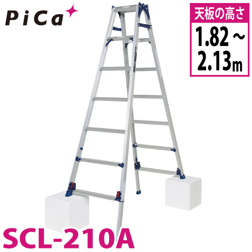 ピカ /Pica 四脚アジャスト式はしご兼用脚立 かるノビ SCL-210A 最大使用質量:100kg 天板高さ:2.13m