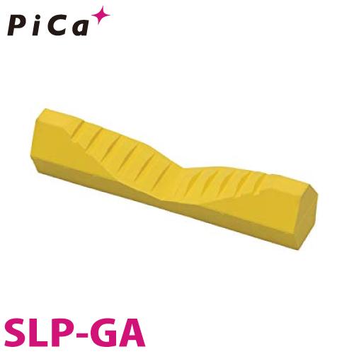 ピカ /Pica 脚立オプション 脚立用ポールグリップ SLP-GA 材質:エチレンプロピレンゴム
