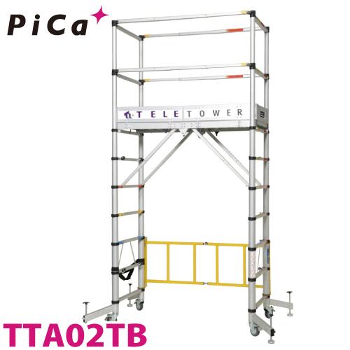 Pica / ピカ・コーポレイション 移動式足場台 TTA02TB 最大使用量:150kg テレタワー