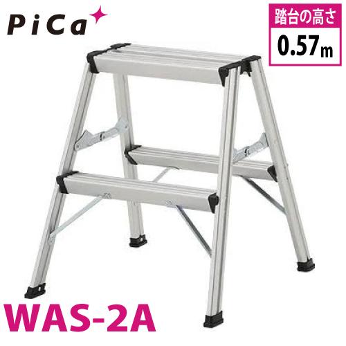 ピカ WAS-2A/Pica 踏台 WAS-2A ピカ/Pica 最大使用質量:130kg 段数:2 段数:2, カミギョウク:52bc6c20 --- sunward.msk.ru