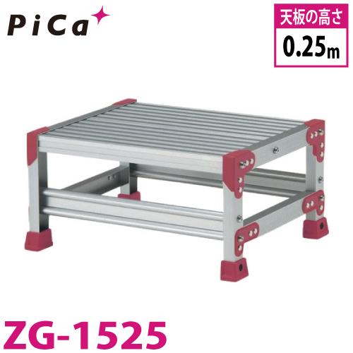 ピカ/Pica 作業台 ZG-1525 最大使用質量:150kg 段数:1