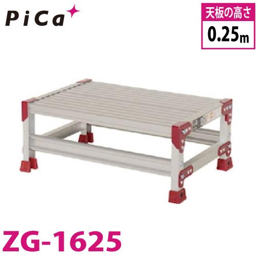 ピカ/Pica 作業台 ZG-1625 最大使用質量:150kg 段数:1