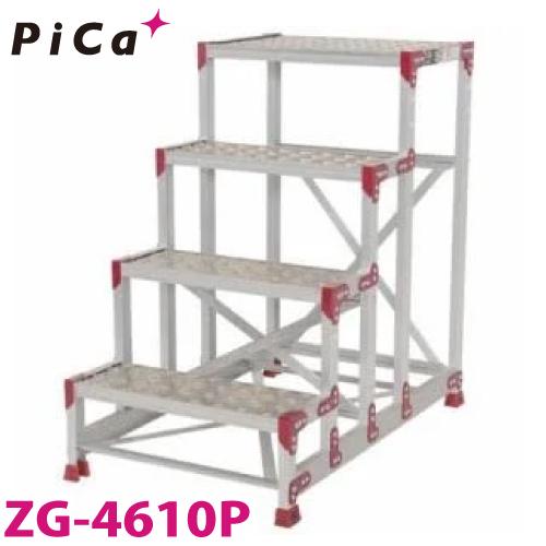ピカ/Pica 作業台 ZG-4610P 最大使用質量:150kg 段数:4