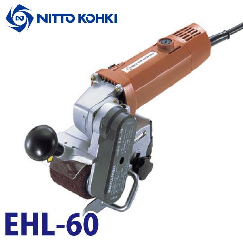 最前線の EHL-60:機械と工具のテイクトップ ヘアライナー 日東工器 各種仕上用 小型ヘアライン加工機-DIY・工具