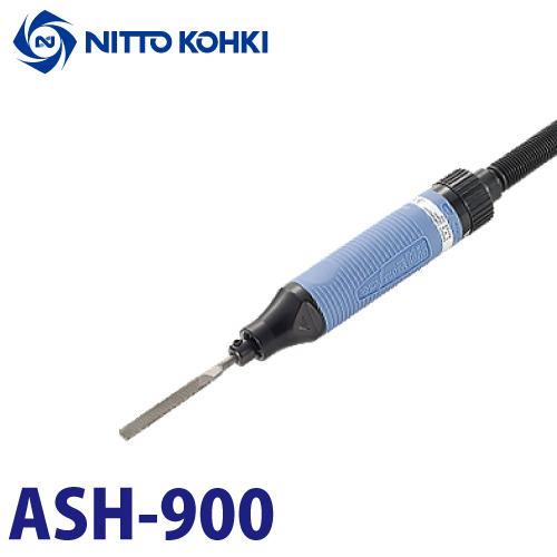 全ての スーパーハンド 日東工器 小型整形用 ASH-900:機械と工具のテイクトップ ヤスリ-DIY・工具