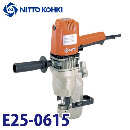 日東工器 ハンディセルファー 携帯式 電動油圧パンチャ 丸穴・長穴軽量タイプ E25-0615 100V