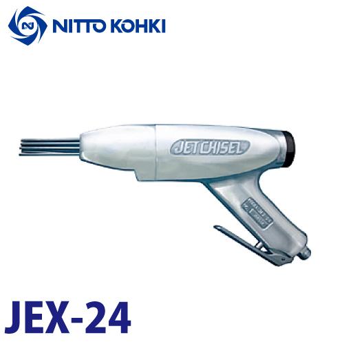 日東工器 ジェットタガネ 空気式高速多針 汎用タイプ JEX-24