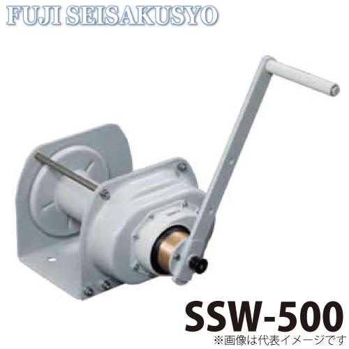 富士製作所 ポータブルウインチ 手動 ステンレス 定格荷重500kg SSW-500