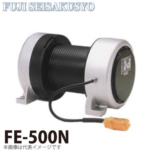 富士製作所 電動ウインチ 電動シルバーウインチ 定格荷重50Hz(一層目 600kg) 60Hz(一層目 500kg) FE-500N