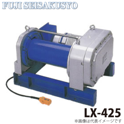 富士製作所 電動シルバーウインチ 三相200V 超軽量パラレルタイプ 直接操作方式 出力1.5kW LX-425