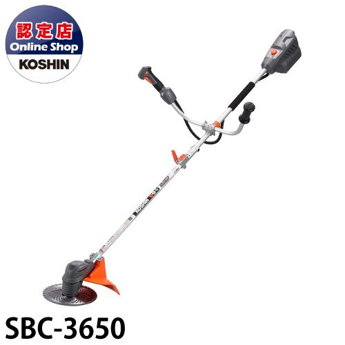 工進/KOSHIN 充電式草刈機 SBC-3650 チップソー式 Uハンドル