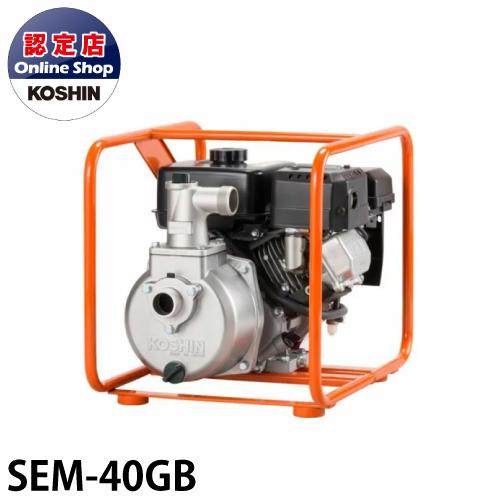 工進/KOSHIN エンジンポンプ(三菱) 4サイクルエンジン搭載 ハイデルスポンプ SEM-40GB
