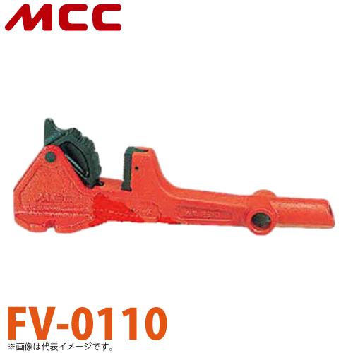 MCC フットバイス FV-0110 ワンタッチバイス コンパクトボディ FV-1