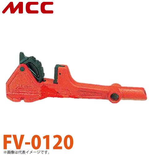 MCC フットバイス FV-0120 ワンタッチバイス コンパクトボディ FV-2
