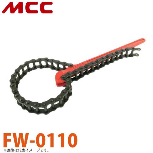 MCC フランジレンチ FW-0110 簡単締付け ワンタッチ脱着 FW-1