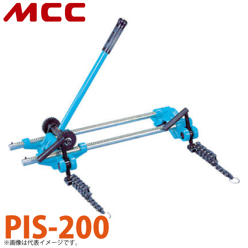 MCC 塩ビ管挿入機 PIS-200 ラック方式