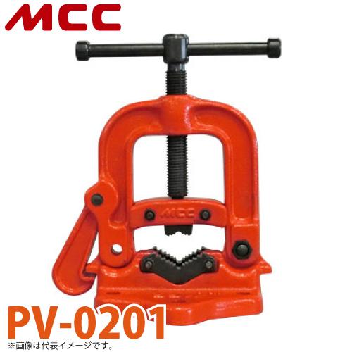 MCC PV-0201 パイプバイス PV No.1