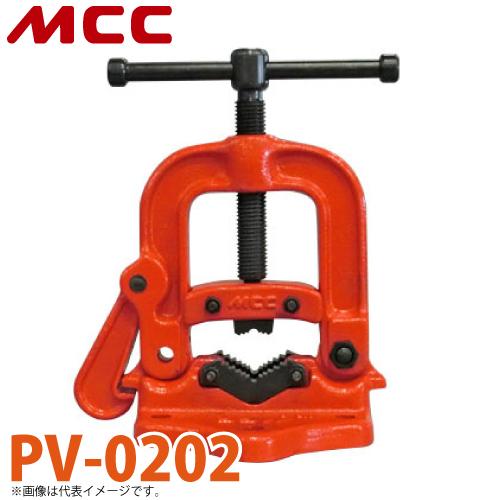 MCC パイプバイス PV-0202 PV No.2