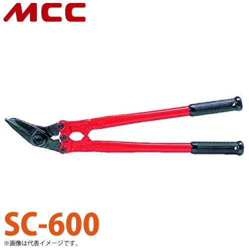 MCC バンドカッター SC-600 帯鉄切断 ストッパ搭載 切れ味 耐久性 切れ味