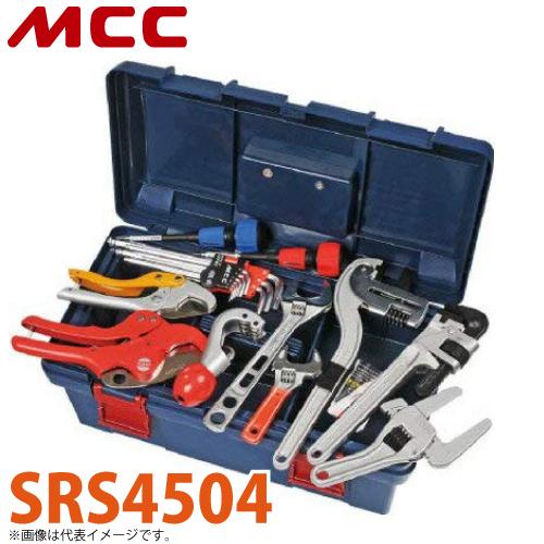MCC 配管工具セット ミスター便利クン SRS4504 コンパクトタイプ