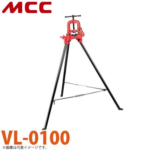 MCC 脚付 パイプバイス VL-0100 VL-0