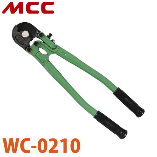 MCC ワイヤロープカッター WC-0210 1050mm 特殊形状刃