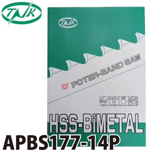 谷口工業 ポータブルバンドソー 5枚入 ハイスバイメタル 外材 長さ:1770mm 刃数:14p APBS1770/14P