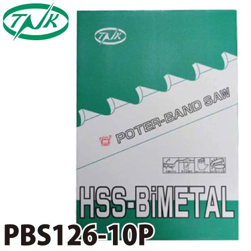 谷口工業 ポータブルバンドソー 5枚入 ハイスバイメタル 国産 長さ:1260mm 刃数:10p PBS1260/10P