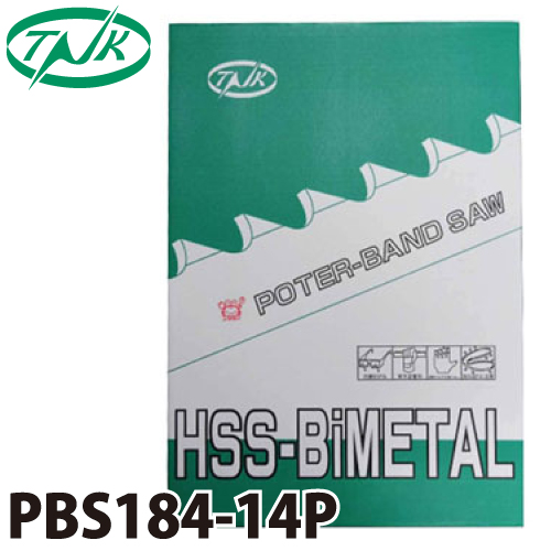 谷口工業 ポータブルバンドソー 5枚入 ハイスバイメタル 国産 長さ:1840mm 刃数:14p PBS1840/14P