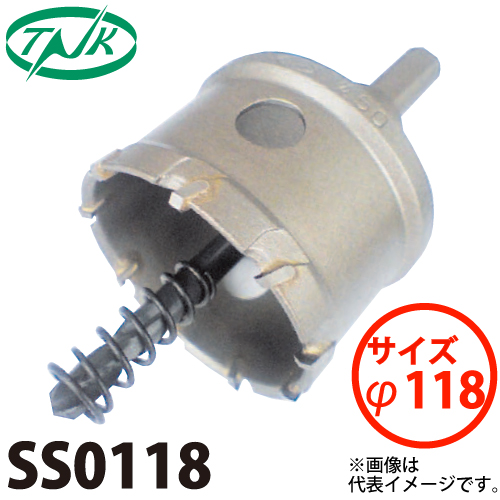 谷口工業 トリプル超硬ホールソー シルバースター505 SS0118 サイズφ118