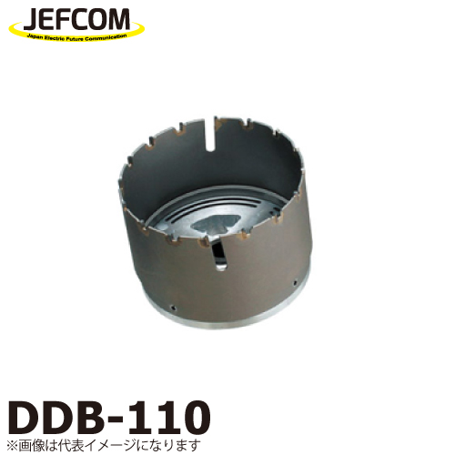 JEFCOM/ジェフコム ダウンライトコア(ボディのみ) DDB-110