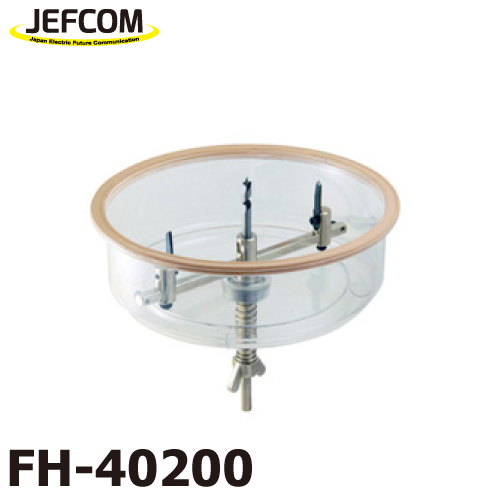 JEFCOM/ジェフコム フリーサイズホールソー FH-40200
