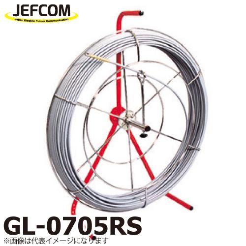 JEFCOM/ジェフコム (配送先法人限定) シルバーグラスライン GL-0705RS ライン長さ:50m 先端ねじ:M5メス 線径:φ7mm