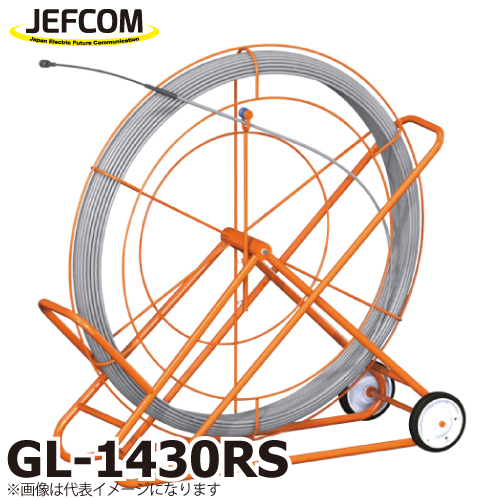 JEFCOM/ジェフコム (配送先法人限定) シルバーグラスライン GL-1430RS ライン長さ:300m 線径:φ14mm