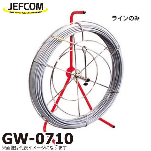 JEFCOM/ジェフコム (配送先法人限定) シルバーグラスライン GW-0710 ライン長さ:100m 先端ねじ:M5メス 線径:φ7mm 線のみ