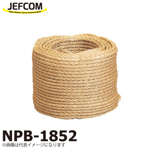 JEFCOM/ジェフコム NPB-1852 破断強度:177kN サイズ:φ18×200m 受注生産品