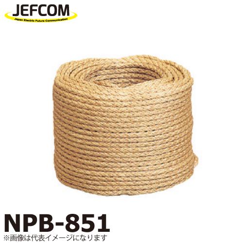 JEFCOM/ジェフコム NPB-851 破断強度:34.3kN サイズ:φ8×100m 受注生産品
