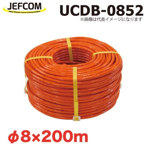 JEFCOM/ジェフコム UCDB-0852 サイズ:φ8×200m 破断強度:26.8kN 受注生産品