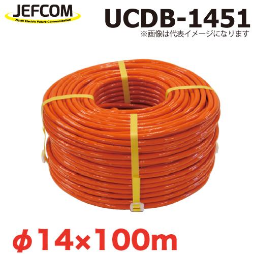 JEFCOM/ジェフコム UCDB-1451 サイズ:φ14×100m 破断強度:88.3kN 受注生産品