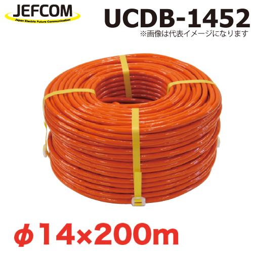 JEFCOM/ジェフコム UCDB-1452 サイズ:φ14×200m 破断強度:88.3kN 受注生産品
