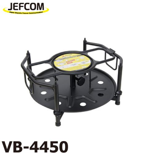 JEFCOM/ジェフコム (配送先法人限定) ブレーキ付Fリール VB-4450