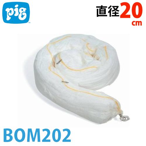 ピグ スパゲッティブーム 4本入 BOM202 油専用吸収材